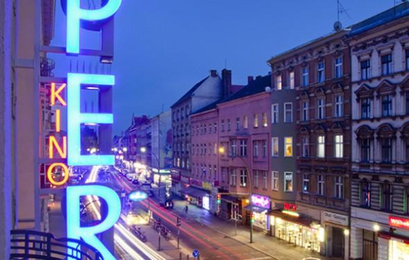 Citymanagement Karl-Marx-Straße